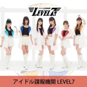 12_idolcyouhoukikanlevel7