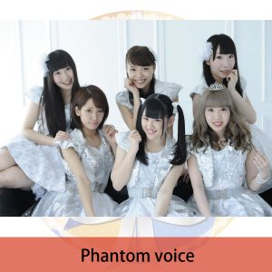 1_phantom-voice