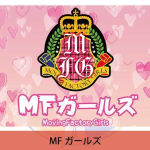 29_mfgirls