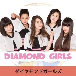 46_daiyamonndogirls