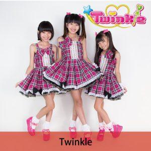 48_twinkle