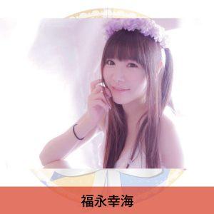 75_fukunaga