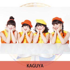93_kaguya