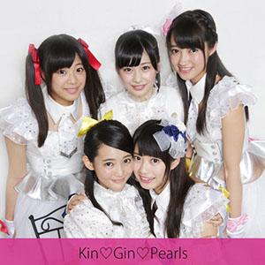15_kin_gin_pearls