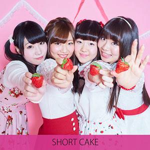 18_short_cake
