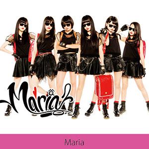 33_maria