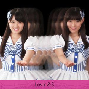 34_lovin-s