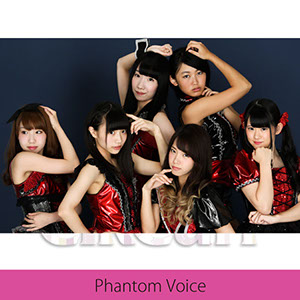 4_phantomvoice