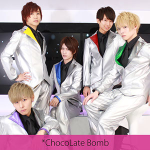 21_chocolate-bombアー写