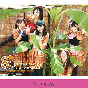 7_8princess_hp