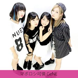32_マボロシ可憐gene